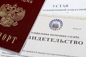 Поиск инн по паспорту физического лица