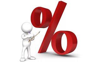 Увеличилась сумма кредита