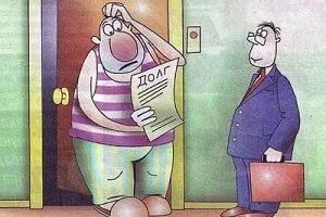 Чем рискует поручитель по кредиту