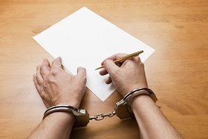 Досудебное соглашение о сотрудничестве