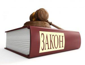 Закон об ипотеке, 102-ФЗ Об ипотеке и залоге недвижимости, последние изменения действующей редакции закона об ипотечном кредитовании