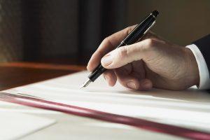 Ходатайство о дополнении исковых требований