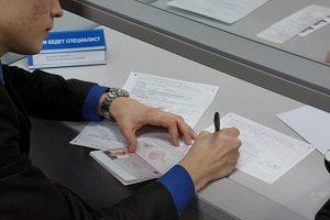 Госпошлина замена паспорта в 45 лет