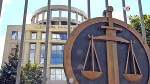 Поиск суда по фамилии обвиняемого