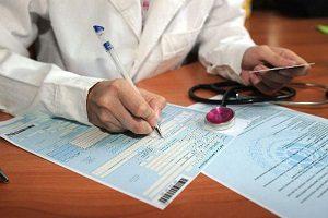 Сколько раз в год можно брать больничный лист по трудовому