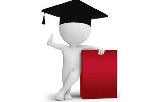 Как получить справку о неоконченном высшем образовании