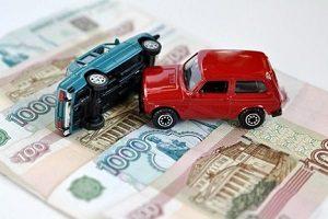 Как получить максимальную страховую выплату по ОСАГО при ДТП