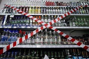 Куда пожаловаться анонимно на продажу спиртного без лицензии