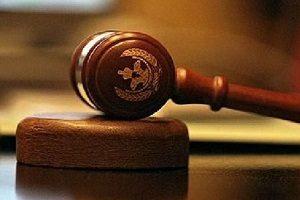 Как снять судимость с базы данных через суд