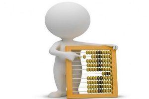 Методика расчета коммунально эксплуатационных затрат аренда