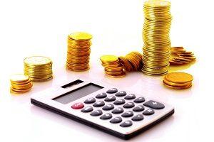 Эксплуатационные расходы при аренде помещений