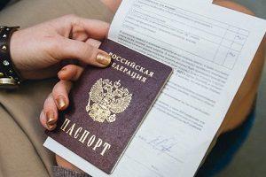 Поменять фамилию в паспорте: где и как, порядок действий, сколько стоит, список документов