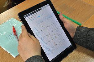 Электронный дневник школьника в старом осколе как заходить инструкция