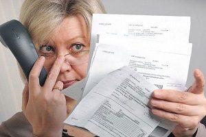 Как по регистрационному номеру узнать на кого приватизирована квартира