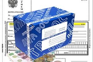 Плата за возврат почтовых отправлений